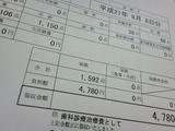 4ce6fcd2.jpg