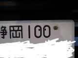 4e8038c1.JPG