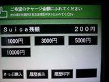 629c4e6b.JPG