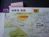 7c486fac.JPG