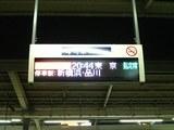 94c776df.JPG