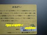 9df7388c.JPG