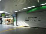 9f7341fd.jpg