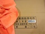 TS3S0260