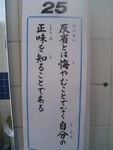bbb9a078.JPG