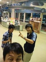 ceffd91c.jpg