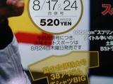 d41c71be.JPG