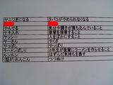 d87dc1f0.jpg