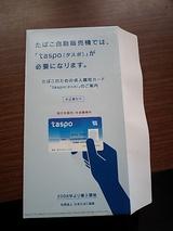e3233095.JPG