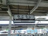 e9f8367e.jpg