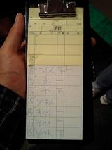 fcc849a9.JPG