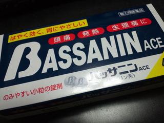 バッサニンACE