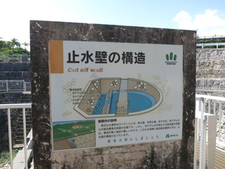 福里地下ダム3