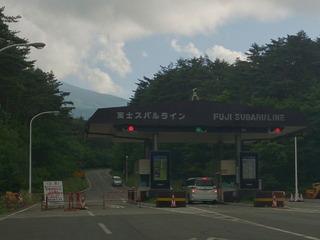 富士スバルライン入口