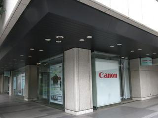 Canonサービスセンター