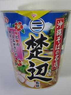 楚辺監修カップ麺