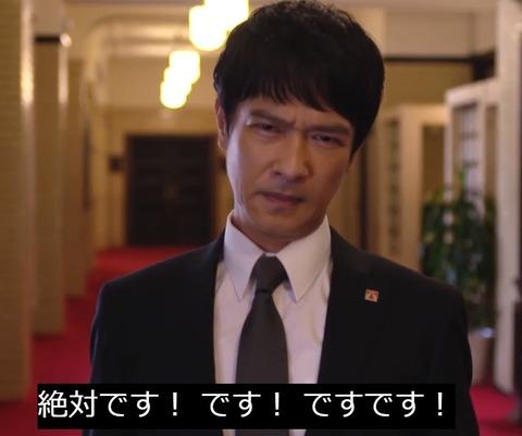 hanzawa09251