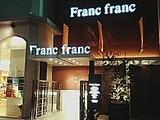 フランフラン丸の内店