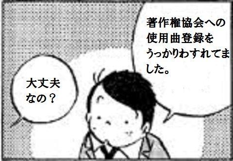 ダウンロード (37)