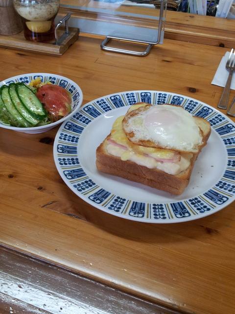 カタギリ定食
