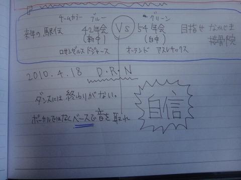 DSC01751