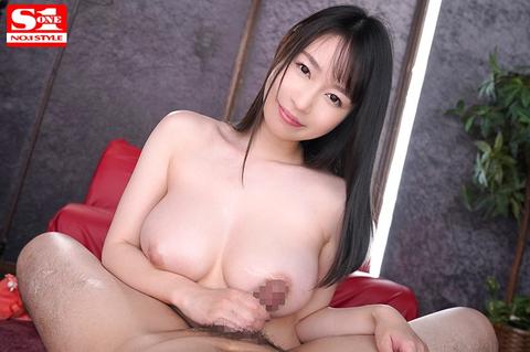 SnapCrab_NoName_2021-5-8_14-48-36_No-00
