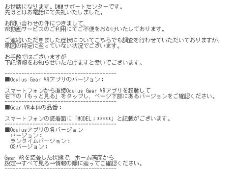SnapCrab_NoName_2020-12-24_13-2-45_No-00