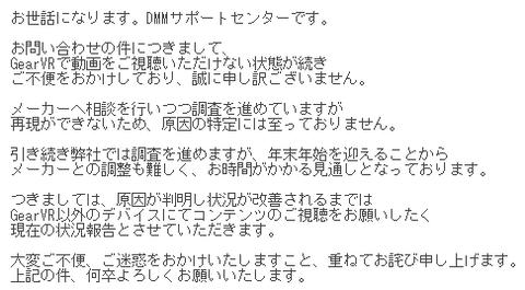 SnapCrab_NoName_2020-12-25_23-53-36_No-00