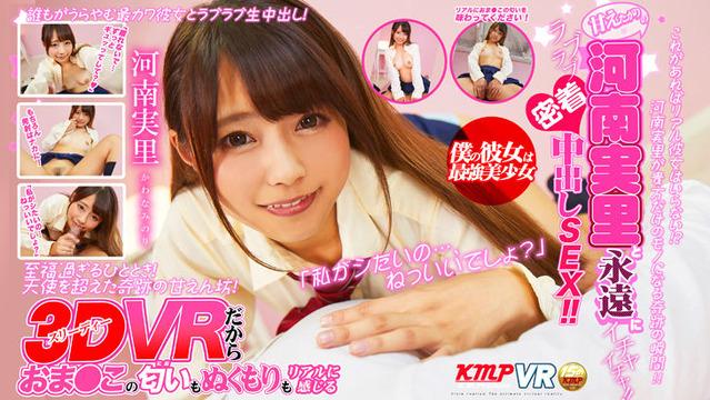 KVR1711-11-kawanaminori-Takumi-Part1
