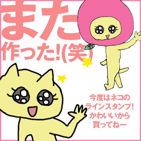 blog用banner