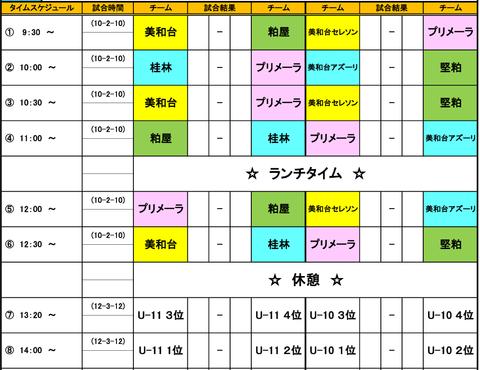 Screenshot_2018-12-20-23-49-15