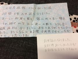 IMG_6703 (4)