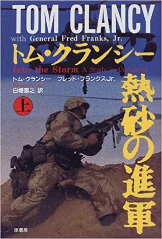 200324_熱砂の進軍