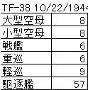https://livedoor.blogimg.jp/mk2kpfb/imgs/3/a/3aec3e17.jpg
