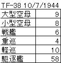 https://livedoor.blogimg.jp/mk2kpfb/imgs/6/5/6531a485.jpg