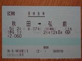 201808xx-109
