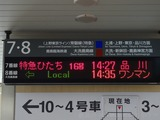 20170330-031