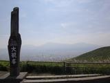 30大観峰リベンジ
