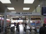 04豊橋駅