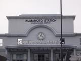 73熊本駅