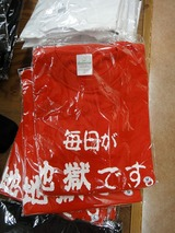 40お土産Tシャツ