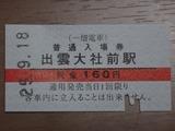 20130918-035
