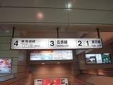 05豊橋駅