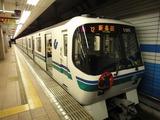12神戸市営地下鉄