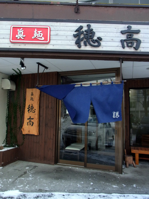 20111228穂高 004