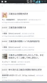 138faf01.png
