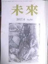 7403b189.jpg