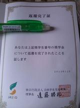 cff8abeb.jpg