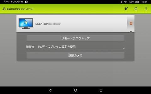 sScreenshot_2017-03-12-18-31-03