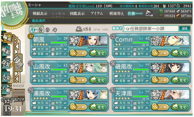 艦 これ 潜水艦 レベリング
